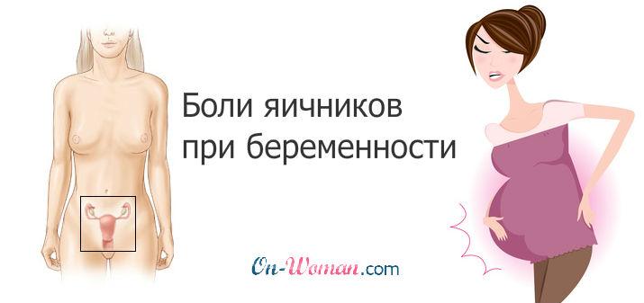 Упражнения для беременных при гипоксии плода 25