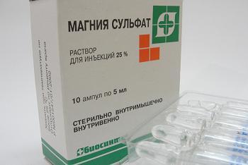 sovmestimost-magnezii-s-analgetikami